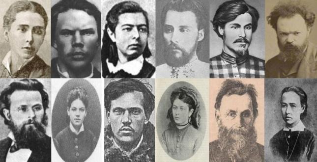 Resultado de imagen de Narodnaya Volya